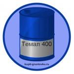 Темал 400