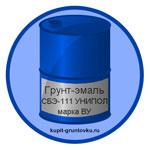 Грунт-эмаль СБЭ-111 УНИПОЛ марка ВУ