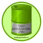 Грунт модификатор ржавчины ДЕКСД-АК-П(М) «ГМ»