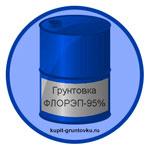 gruntovka-florep-95