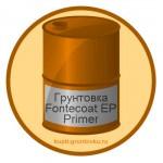 Fontecoat EP Primer