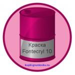 Fontecryl 10