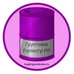Fontecryl PP