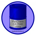 PaliChem CA 7040 cross