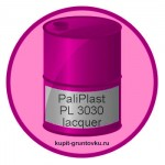 PaliPlast PL 3030 lacquer