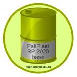 PaliPlast RP 2020 base