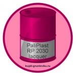 PaliPlast RP 2030 lacquer