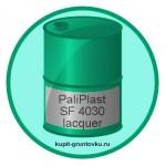 PaliPlast SF 4030 lacquer