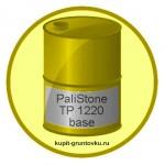 PaliStone TP 1220 base