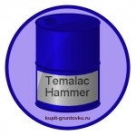 Temalac Hammer