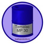 Temalac MP 30