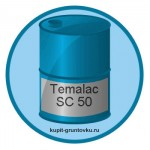 Temalac SC 50