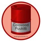 Colowood Puukitti