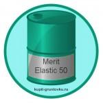Merit Elastic 50