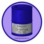 Мерит Электра 25, 35