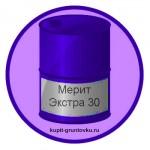 Мерит Экстра 30