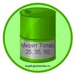 Мерит Топас 25, 35, 50