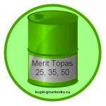 Merit Topas 25, 35, 50