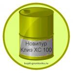 Новипур Клиэ ХС 100