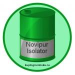 Novipur Isolator
