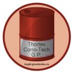 Thortex Corro-Tech G.P.