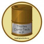 Thortex Corro-Tech H.P.