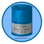 Thortex Flexi-Tech 75 R.G.