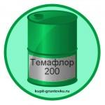 Темафлор 200