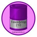 Темафлор 210