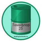 Темафлор 25