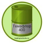 Темафлор 400
